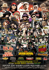 Sounth Yaad Music Release Party at ZEPP難波