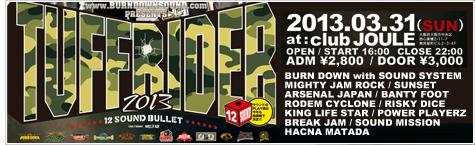 TUFF RIDER 2013