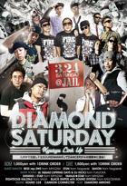DIAMOND SATURDAY フライヤー レゲエ 熊本 デザイン
