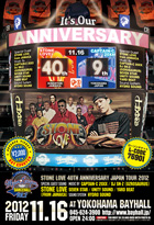 STONE LOVE ANNIVERSARY FLYER フライヤー レゲエ 横浜 デザイン